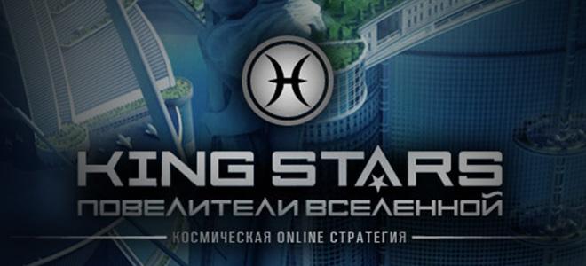 Игры РПГ онлайн  бесплатно играть в браузерные игры в